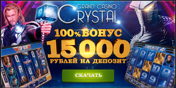 Grand casino crystal.com tunica casinos news